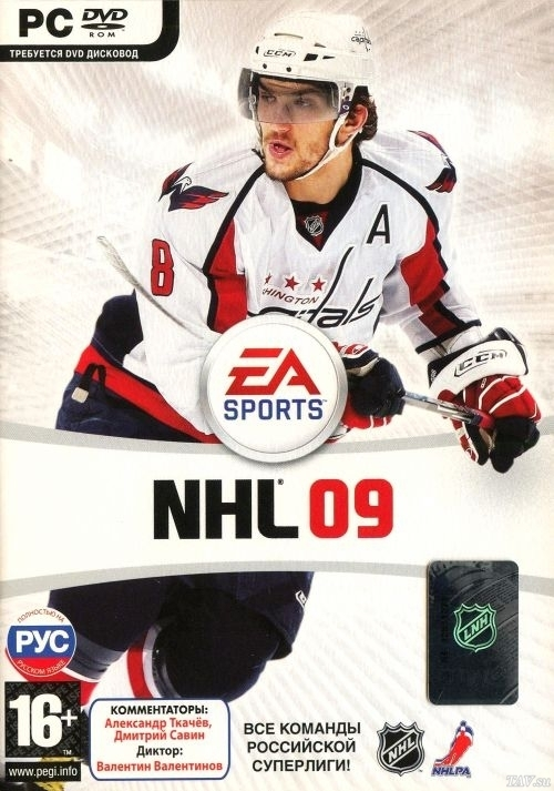 хоккей на телефон андроид
