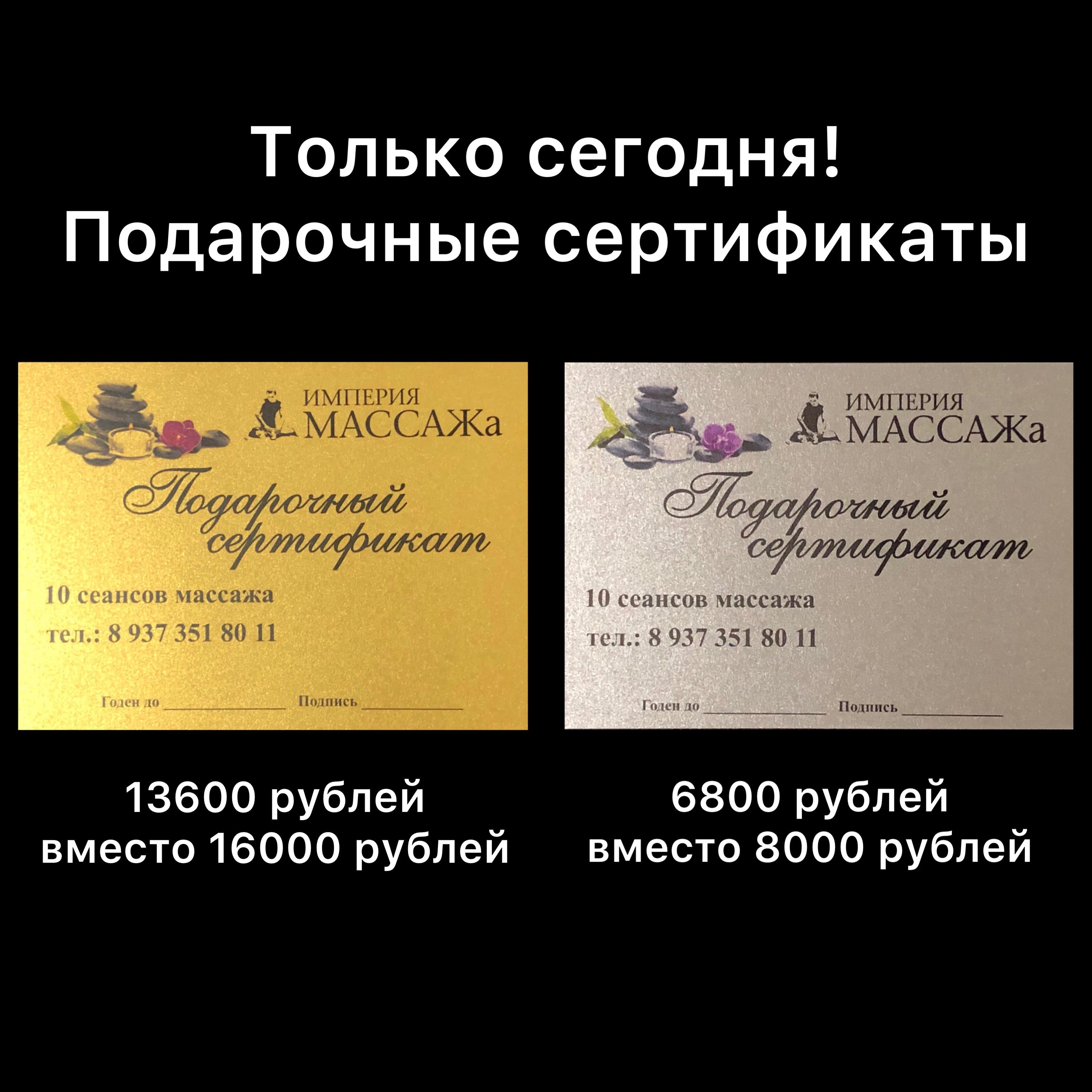 15522A37-469A-49B8-9247-6BC0A50555CA.jpeg