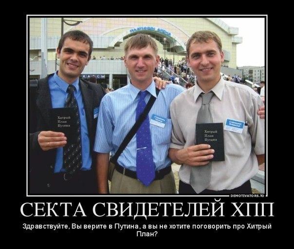 Сторонников Путина можно понять