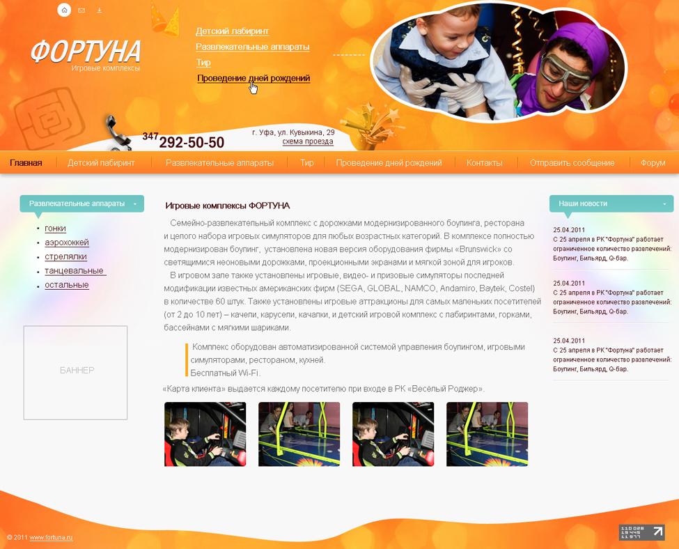 Дизайн сайтов на заказ
