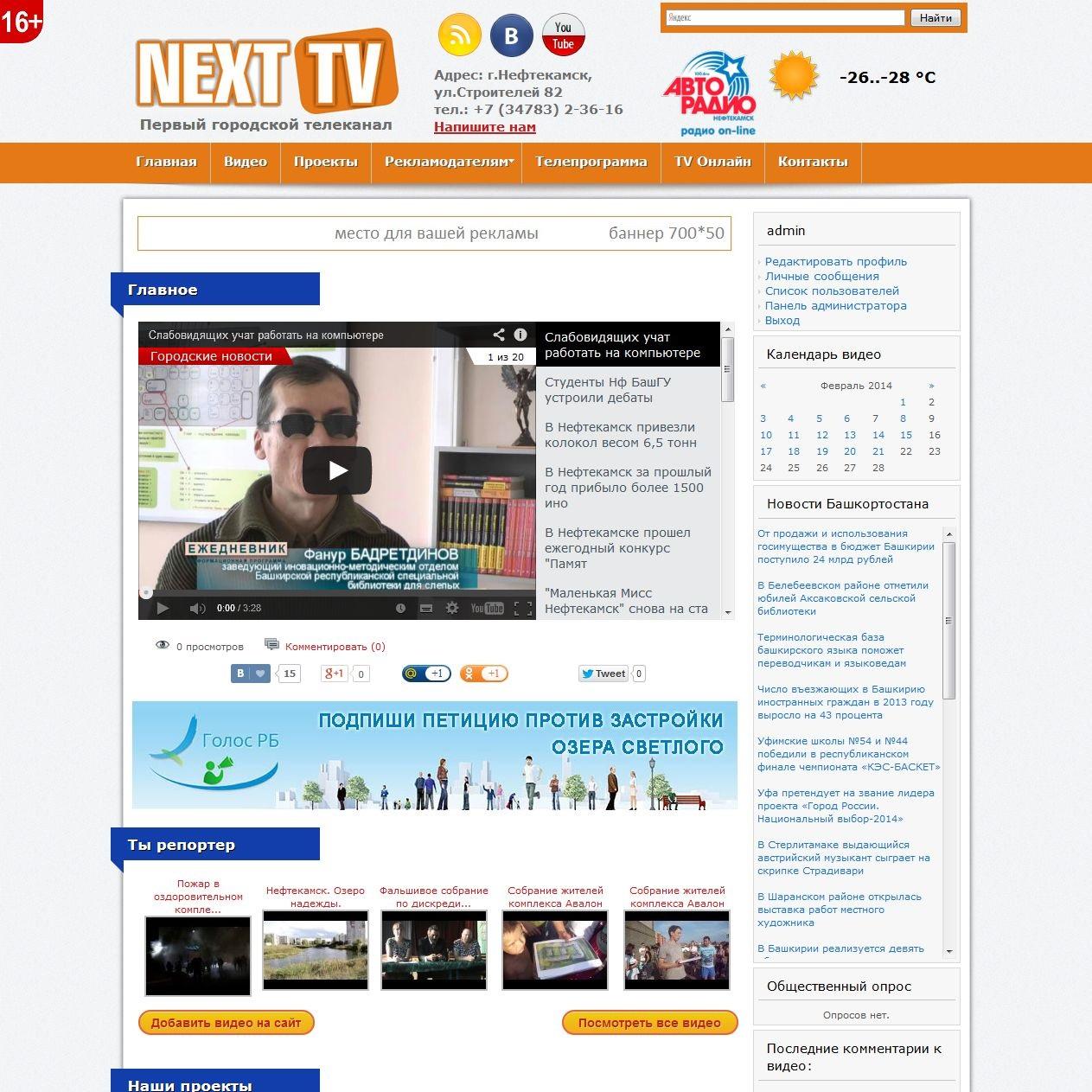 linkme.ufanet.ru/images/818aea7fc0e87638a50d913e88b769ee.jpg