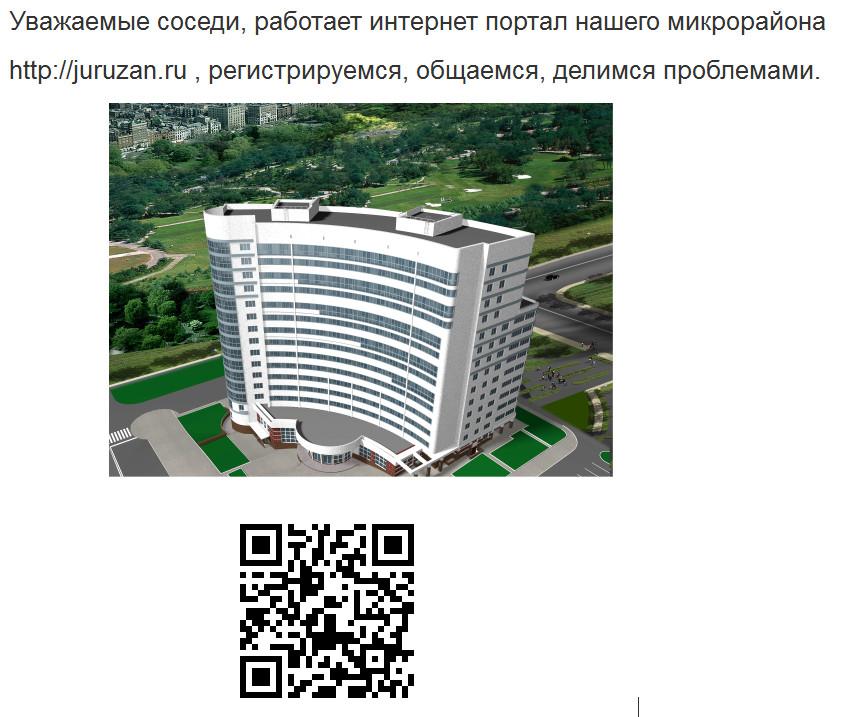 http://linkme.ufanet.ru/images/81f3086edeafabcbdd032820edb78bc2.jpg