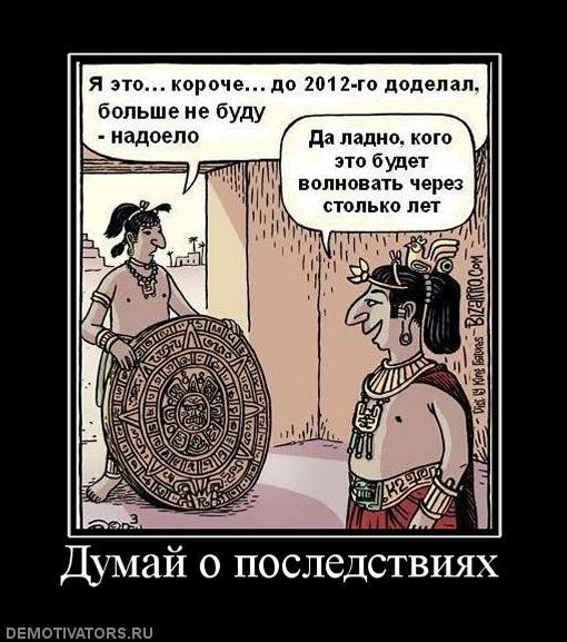 http://linkme.ufanet.ru/images/87141d197451314155ae63c6ac42bdcd.jpg