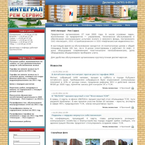 linkme.ufanet.ru/images/88401b67311099d63dfdf2d675badb22.jpg