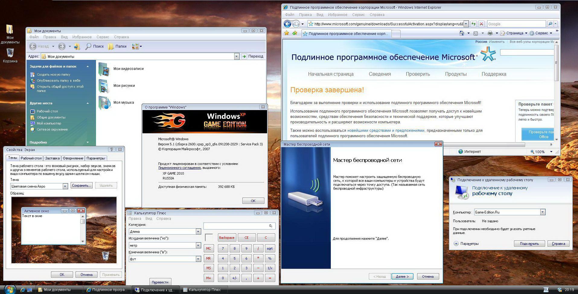 http://linkme.ufanet.ru/images/88b2f62469b06753353b8d7eb1cb4b9d.jpg