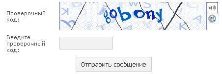 linkme.ufanet.ru/images/8c486bcd6f4389fdfceec5a386d3efe2.jpg