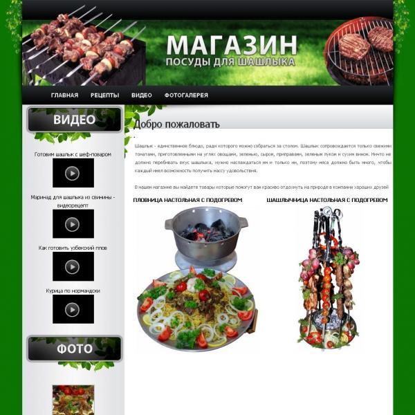 linkme.ufanet.ru/images/8eb0f4f668b1f4f1b1f12fcfd4a000ea.jpg