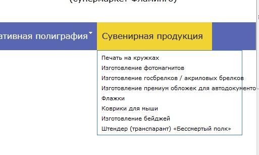 linkme.ufanet.ru/images/8fa689f18316ccdb0ac27533a89eb711.jpg