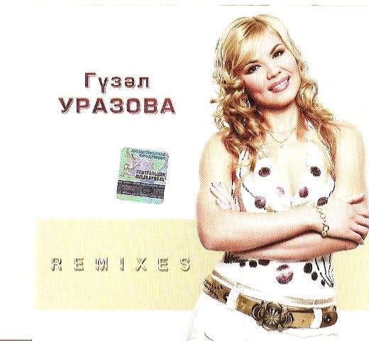 скачать татарские песни торрент - фото 7