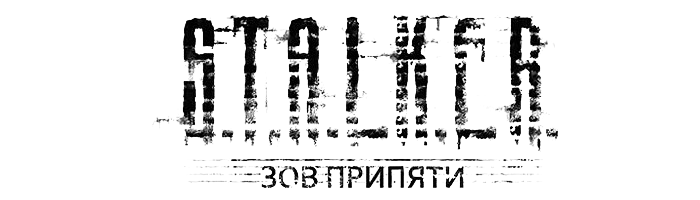 S.T.A.L.K.E.R. - ��� �������: ���������� (DOOMLORD) (RUS)