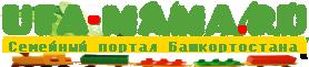 Семейный портал Башкортостана: беременность и роды, уход за новорожденными, детские сады, школы, поликлиники уфы, уфа-мама