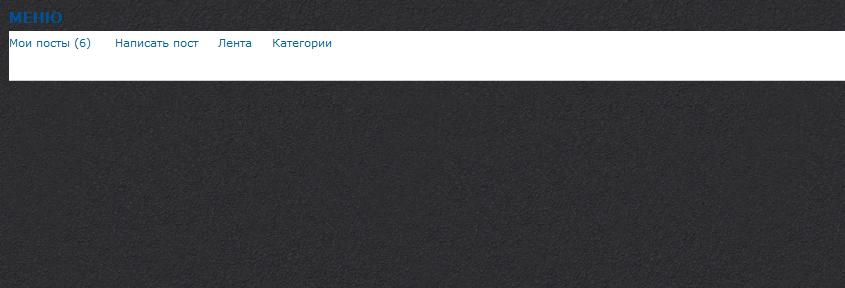 linkme.ufanet.ru/images/9b67062f309e07594f2a28702d3a25ff.png