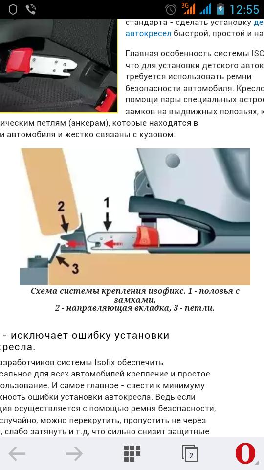 linkme.ufanet.ru/images/a025ccde48bd8ed9a156825077314a0b.png