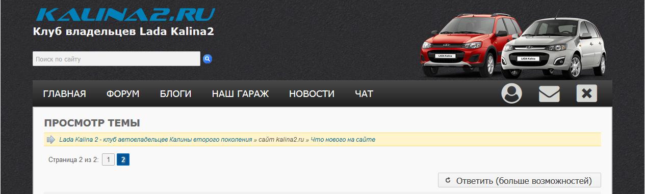 linkme.ufanet.ru/images/a054adc5653a8852c994590d68569542.png