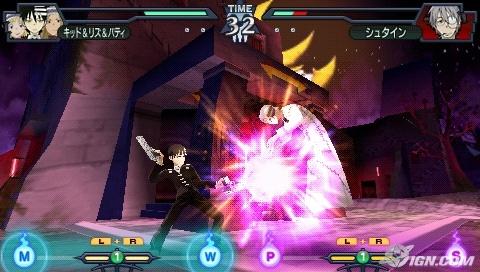 Soul Eater: Battle Resonance[PS2/2009]