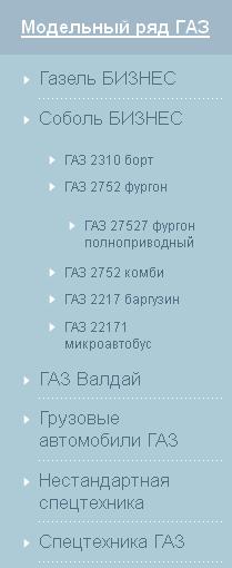 linkme.ufanet.ru/images/a1f87bf41a5b6e249c9fa1dac9ec67d2.png