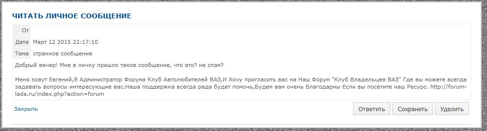 linkme.ufanet.ru/images/a475e3d5f1a40c9cff897c0f5bf80496.png
