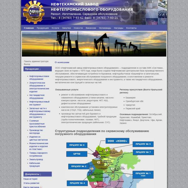 linkme.ufanet.ru/images/a52e940f322761ffc1efff72bec660cf.jpg