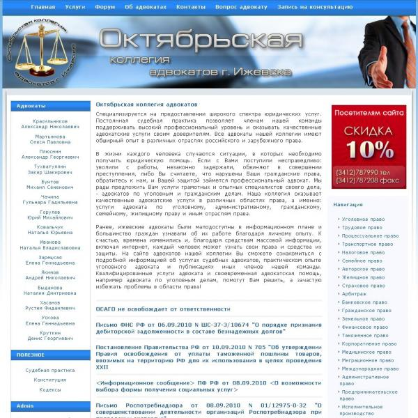 linkme.ufanet.ru/images/a5e67557b835b64bc8d583386c0e0ec4.jpg