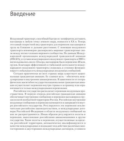 epub Psychomotorik: Empirie und Theorie