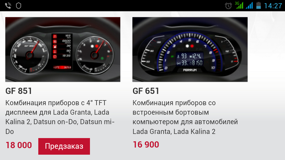 linkme.ufanet.ru/images/a7b7cbb68ab100239fd51f771b2b955a.png