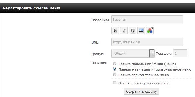 linkme.ufanet.ru/images/a7e4f8c60cc4bc00e153eb0749a896d2.png