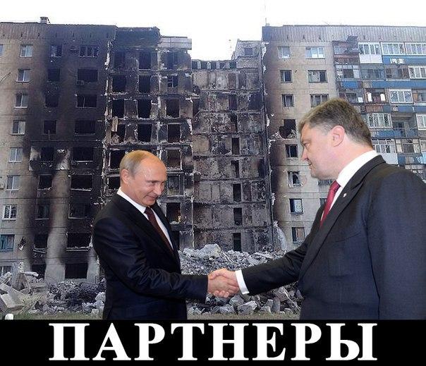 За что убили Новороссию