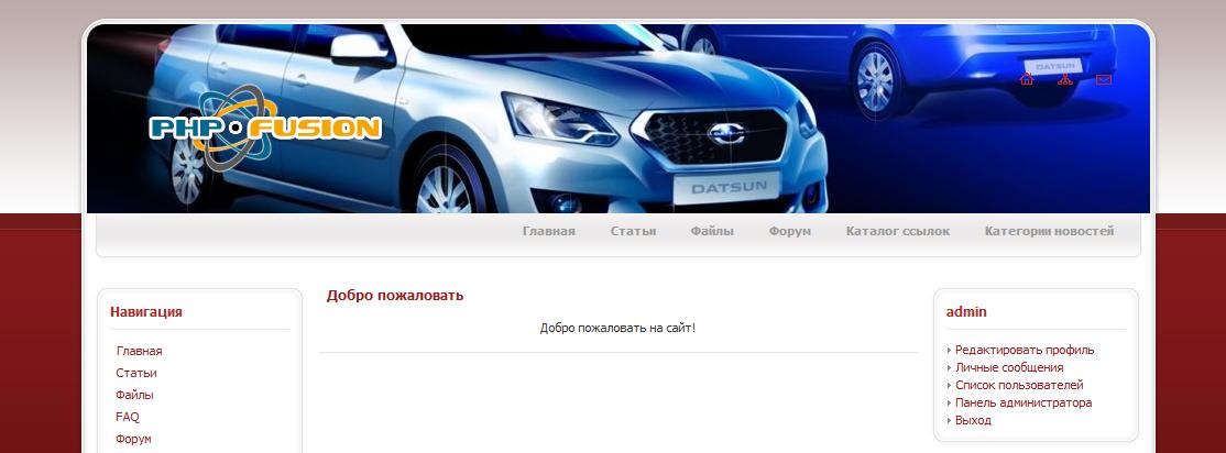linkme.ufanet.ru/images/a9819f3b4bf335871bc3f3833d9d3fa1.png
