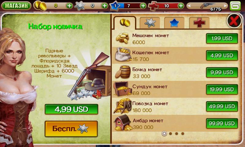 http://linkme.ufanet.ru/images/aa75d2eee8c70547b1ab689daaba3f35.png