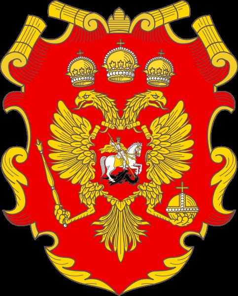 герб рф png