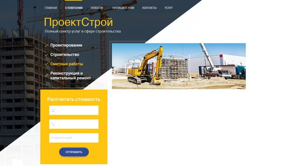 linkme.ufanet.ru/images/ace0db4afffea96a649a202f291f2265.jpg