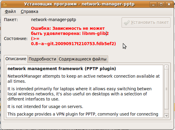 VPN Plugins maintained by third parties