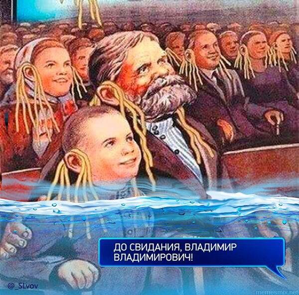 Владимир Балабол