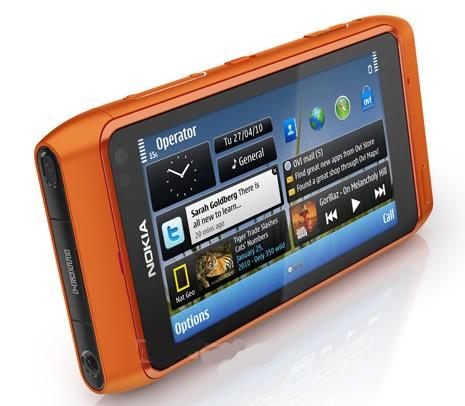 Внимание! Оффициальные фото камерфона этого квартала - Nokia N8!