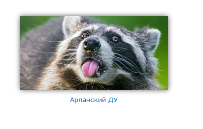 linkme.ufanet.ru/images/bc15c31ddf9c9e96c7f70e9444c85471.png