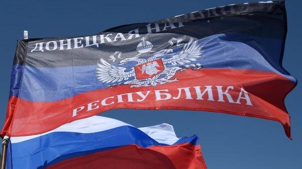 Две России