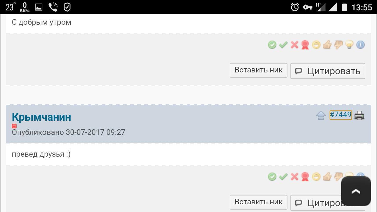 linkme.ufanet.ru/images/bf527080e7338c4ebfcd80940ffb15c7.png