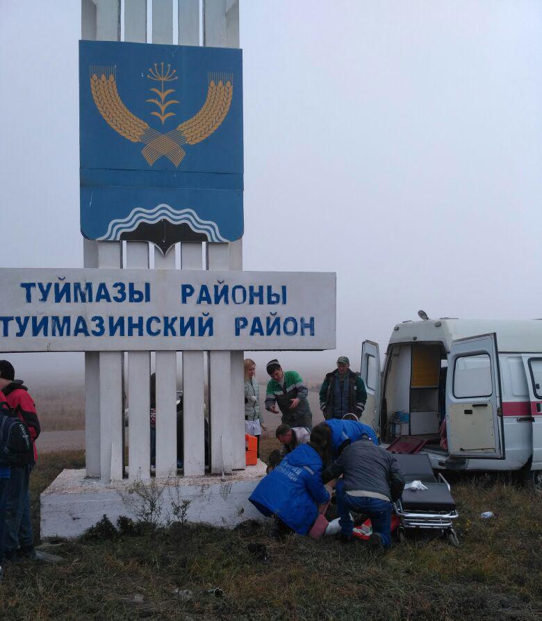 ВБашкирии шофёр  наВАЗе сбил вгруппу школьников