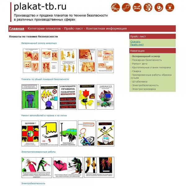 linkme.ufanet.ru/images/c356f51a8c5cb5404aa5289ce2eb7f79.jpg