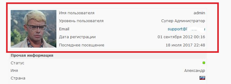 linkme.ufanet.ru/images/c5ad8475dd3ebf84143a778edf9fb7e7.png
