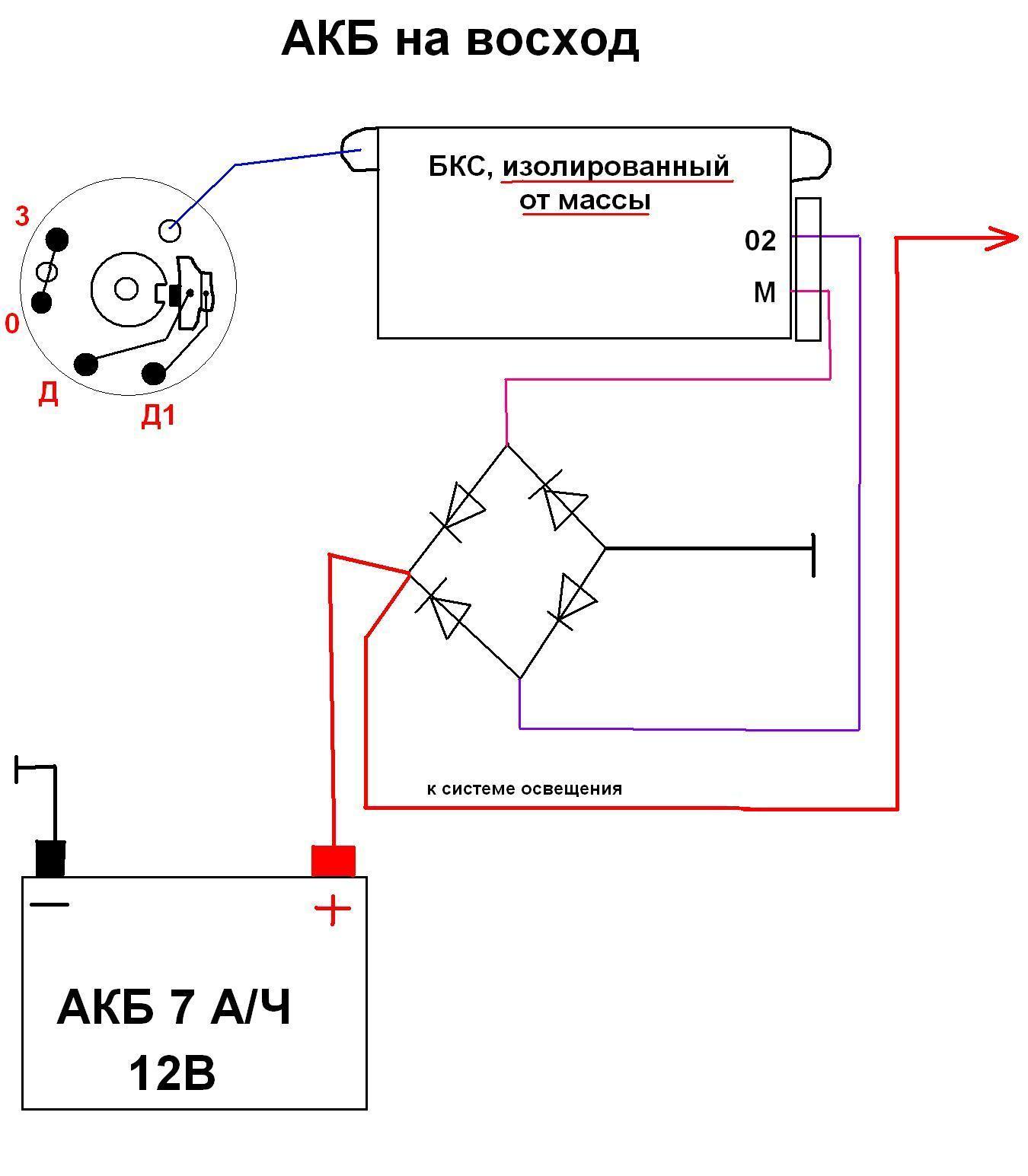Схема проводки восход 12 в фото