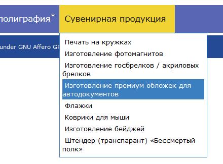 linkme.ufanet.ru/images/cb965eab9f6a1ead3247dfda63a40754.png