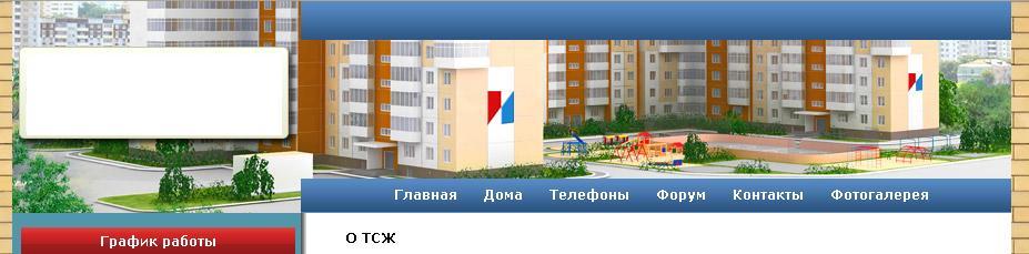 linkme.ufanet.ru/images/cd87c1d2d25762f75443ab668817b2ac.jpg
