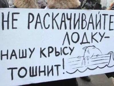 Страсти по Немцову