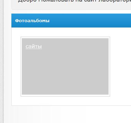 linkme.ufanet.ru/images/ce1e397b946f5021fe38b637388c6acf.png