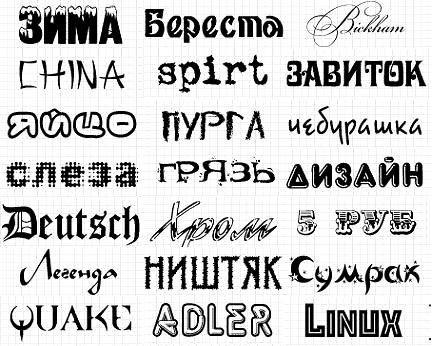 35 Design Fonts