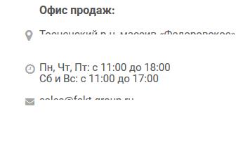 linkme.ufanet.ru/images/d302cb83bb229417270f868647d44813.png