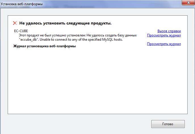 http://linkme.ufanet.ru/images/d41aa136a55a203454f69699c627516d.png