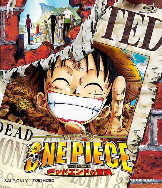 Ван-Пис: Фильм четвёртый / One Piece: Dead End no Bouken [Movie] [RUS(ext)+JAP+SUB] [2003 г., приключения, комедия, фэнтези, BDRip] [720p][любительская]