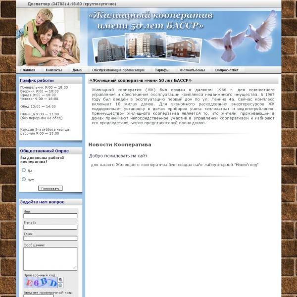 linkme.ufanet.ru/images/dba2cf74d086f399241a9d4f62bb20d3.jpg